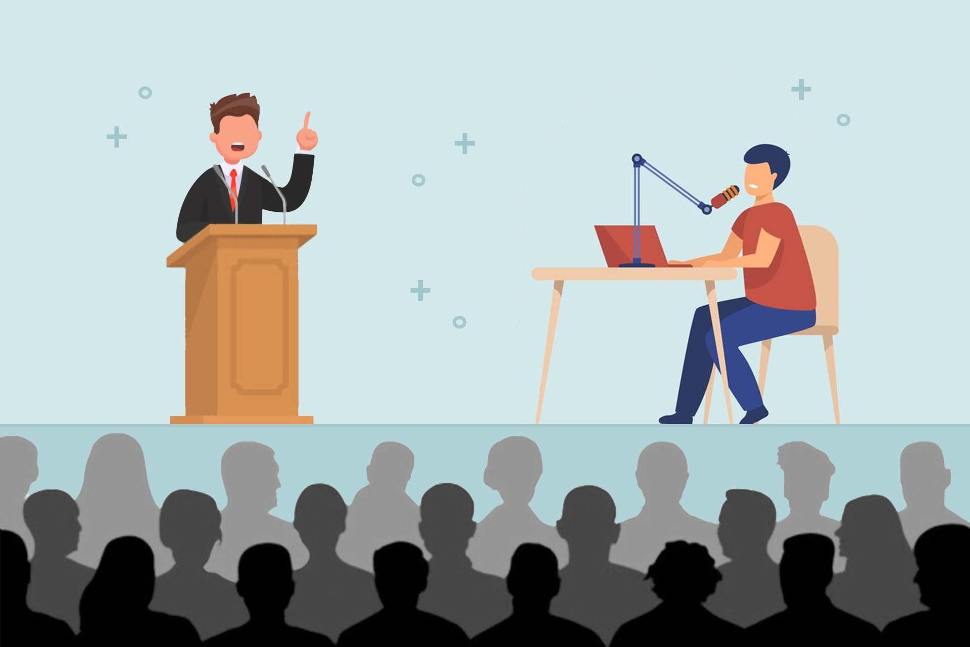 میخواهید ارائه کنید یا سخنرانی؟